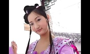 Cute chinese unspecified